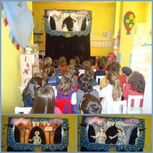 H Παράσταση Κουκλοθεάτρου Νιφάδα Λου σε σχολείο
