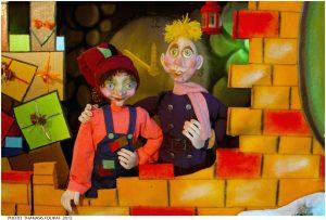 Ένας Σάκος γεμάτος ...ευχες - Παράσταση Κουκλοθέατρο ArtooPaspartoo