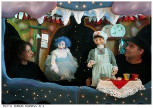Παράσταση Κουκλοθεάτρου Νιφάδα Λου - Η ατακτούλα του Χιονιού
