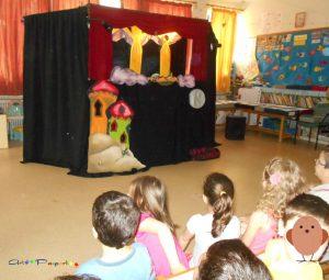 Παράσταση κουκλοθεάτρου για παιδιά στο νηπιαγωγείο